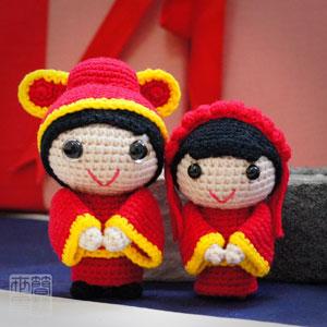 Crochet Pattern Amigurumi Cat : Amigurumi Patterns - Amigurumi Crochet Patterns ...